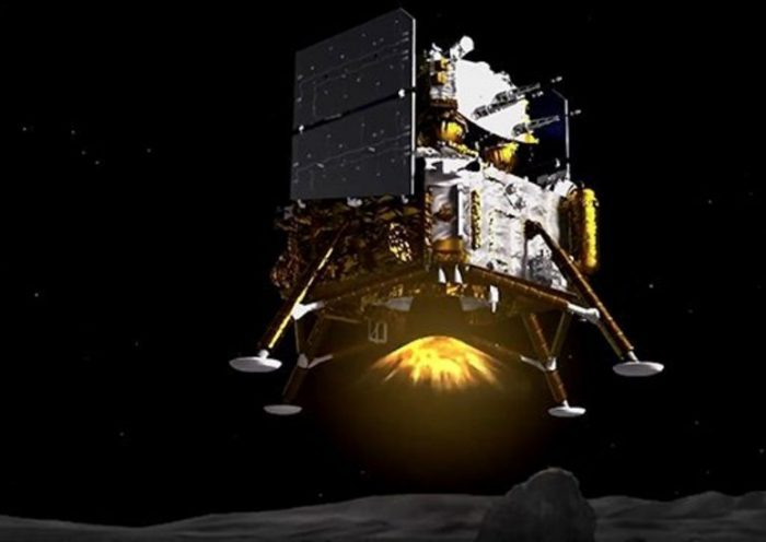 China's Chang'e-5 probe returns to Earth with lunar samples