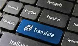 Traduction automatique (MT)